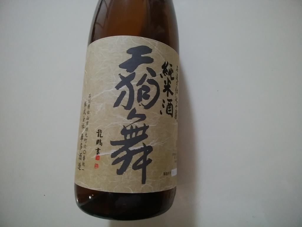 f:id:sakumi3:20190113034527j:plain