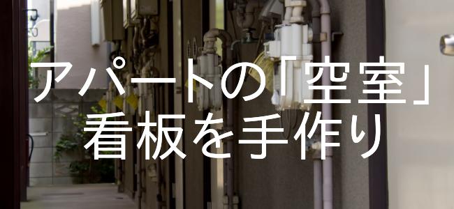 f:id:sakunosuke28:20170225152848p:plain