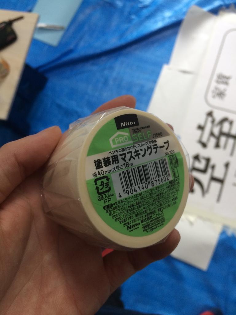 f:id:sakunosuke28:20170226123055j:plain