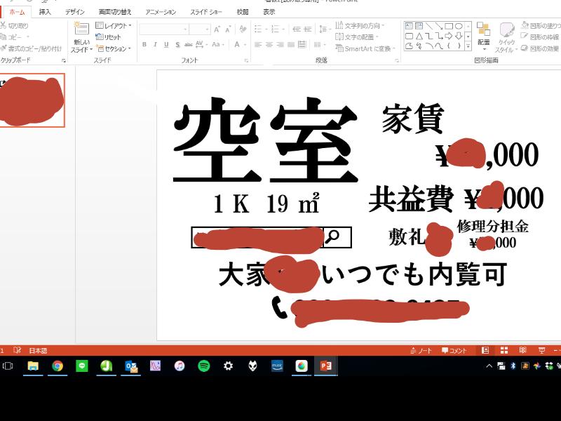 f:id:sakunosuke28:20170226124639p:plain