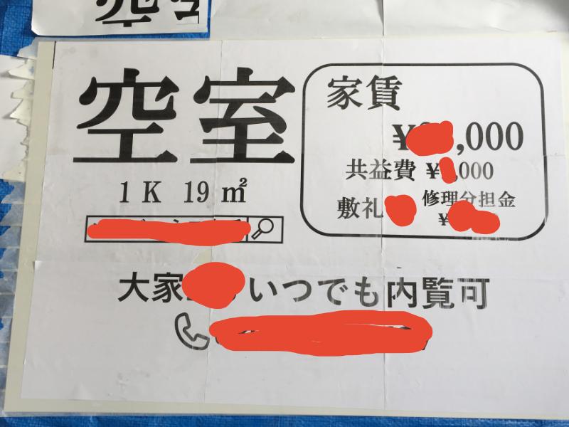 f:id:sakunosuke28:20170226125058p:plain