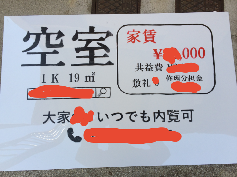 f:id:sakunosuke28:20170226125856p:plain