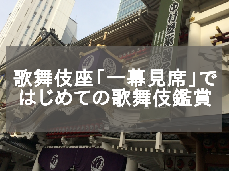 f:id:sakunosuke28:20170301224924p:plain