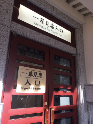 f:id:sakunosuke28:20170301225023p:plain