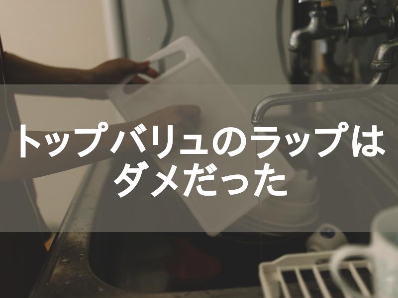 f:id:sakunosuke28:20170301231420p:plain
