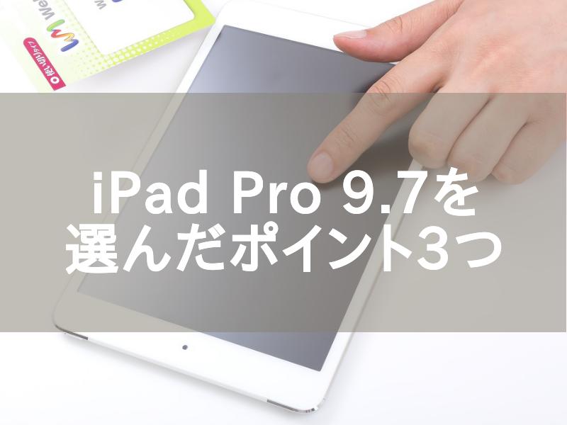 f:id:sakunosuke28:20170305014357p:plain