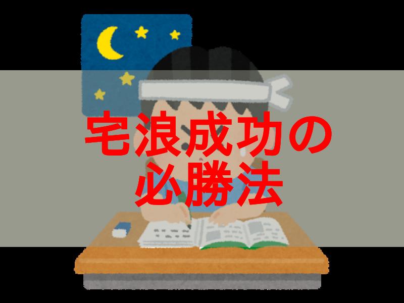 f:id:sakunosuke28:20170306170402p:plain