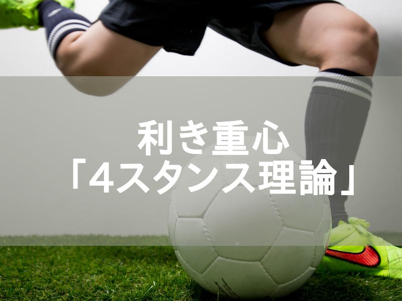 f:id:sakunosuke28:20170307172859p:plain