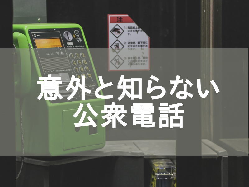 f:id:sakunosuke28:20170309184813p:plain