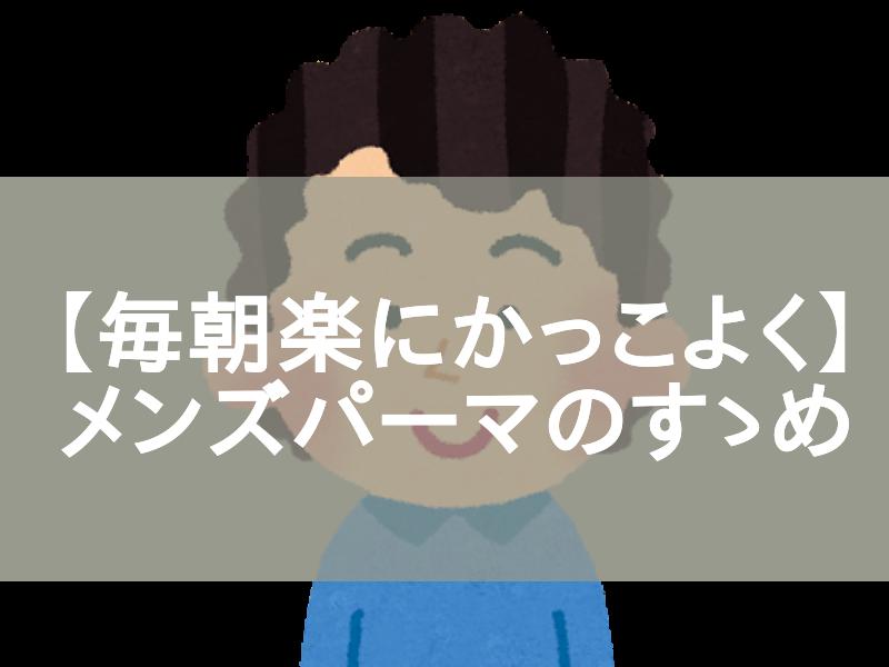 f:id:sakunosuke28:20170312170246p:plain