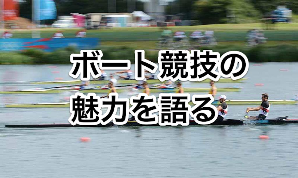 f:id:sakunosuke28:20170315104517p:image