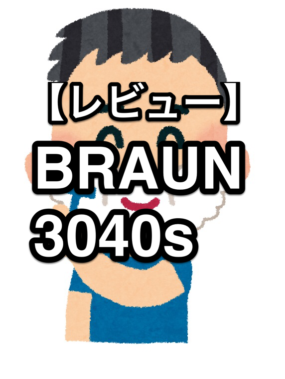 f:id:sakunosuke28:20170315113230p:plain