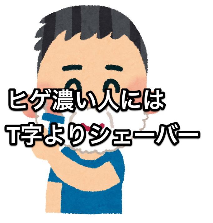 f:id:sakunosuke28:20170315113351p:plain