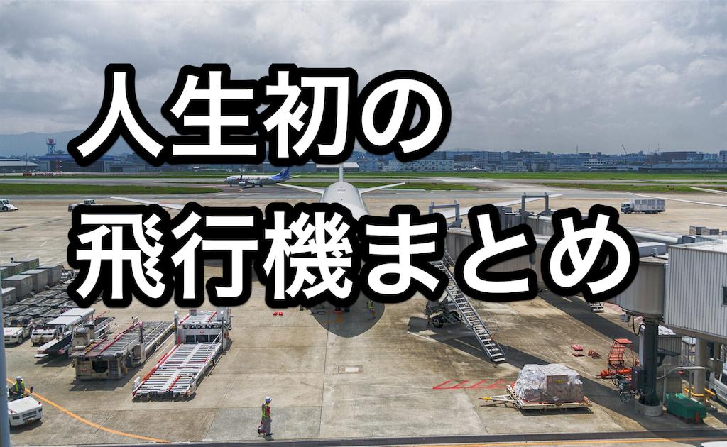 f:id:sakunosuke28:20170315152050p:image