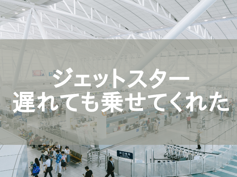 f:id:sakunosuke28:20170319204714p:plain
