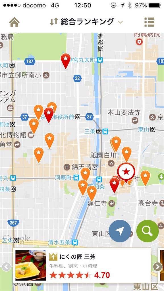 f:id:sakunosuke28:20170324093526j:image