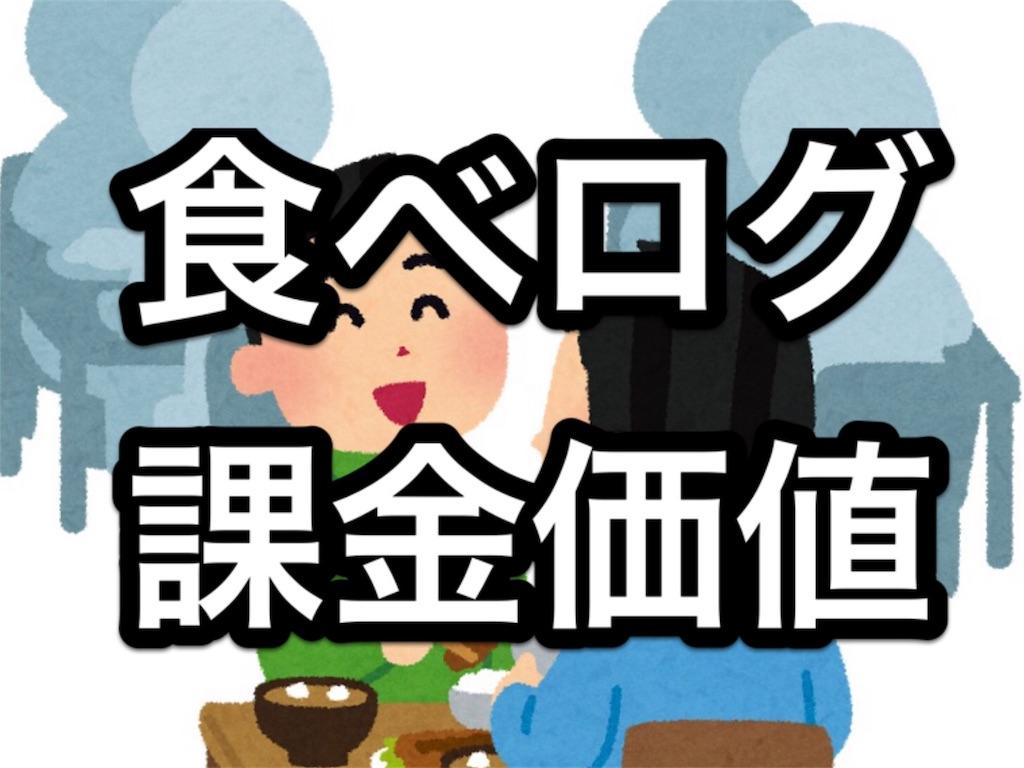 f:id:sakunosuke28:20170324130023j:image
