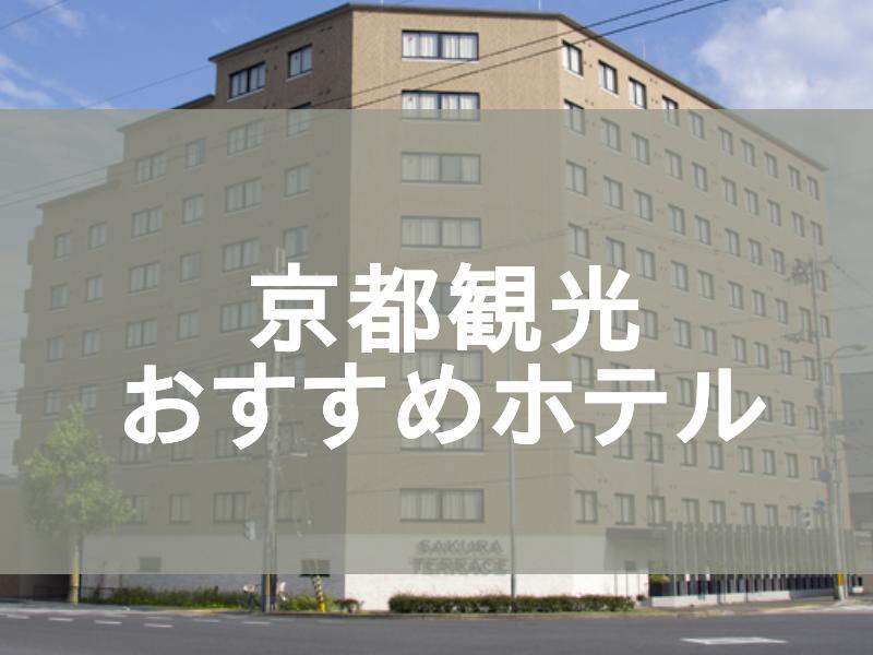 f:id:sakunosuke28:20170326000054p:plain