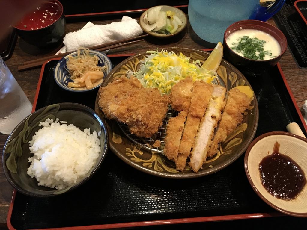 f:id:sakunosuke28:20170328171523j:plain