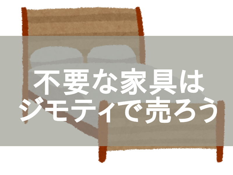 f:id:sakunosuke28:20170330172405p:plain
