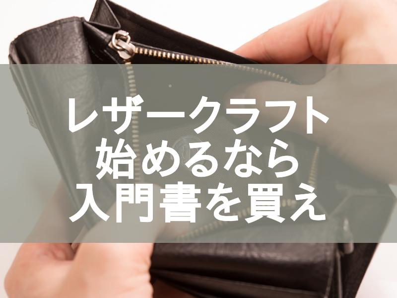 f:id:sakunosuke28:20170331203357p:plain