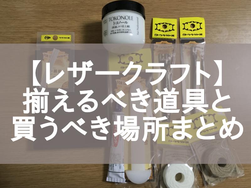 f:id:sakunosuke28:20170404174238p:plain