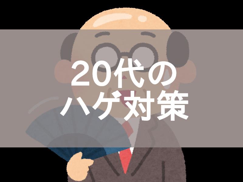 f:id:sakunosuke28:20170409185018p:plain
