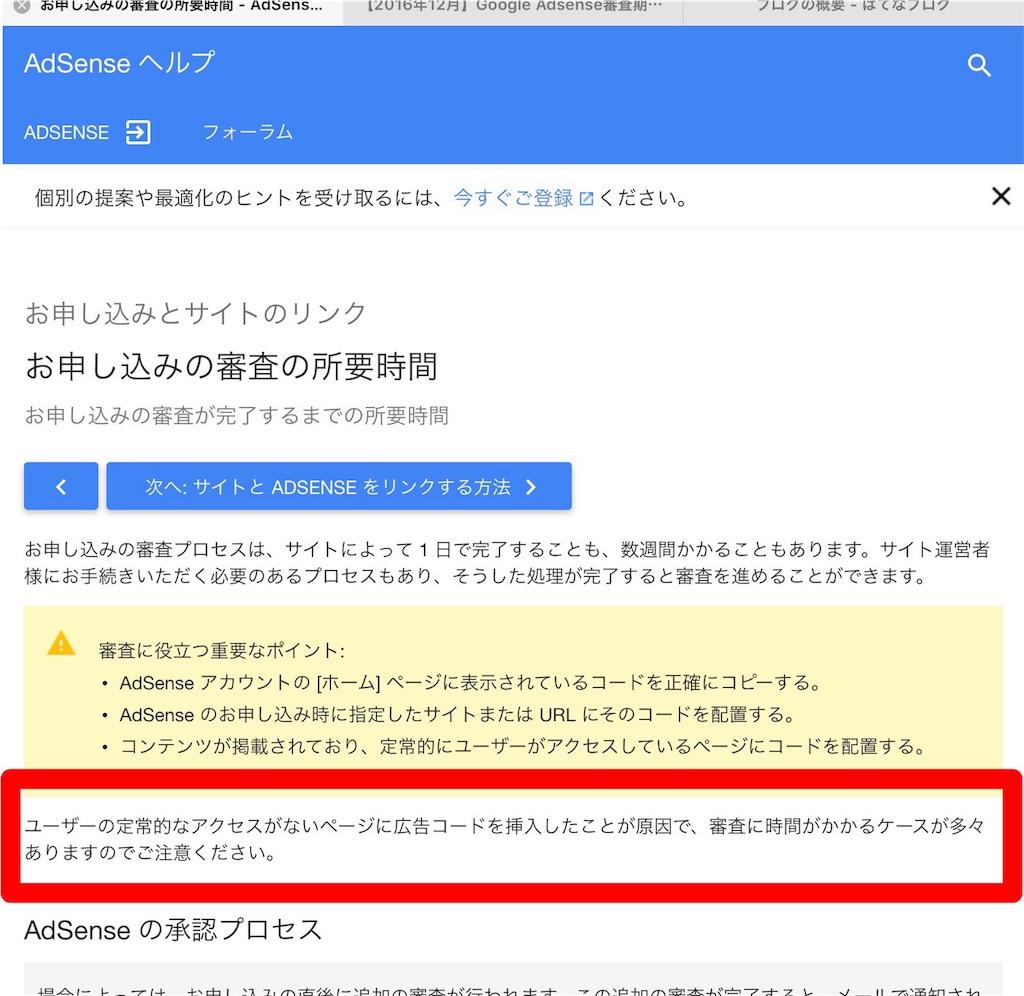 f:id:sakunosuke28:20170416013002j:image