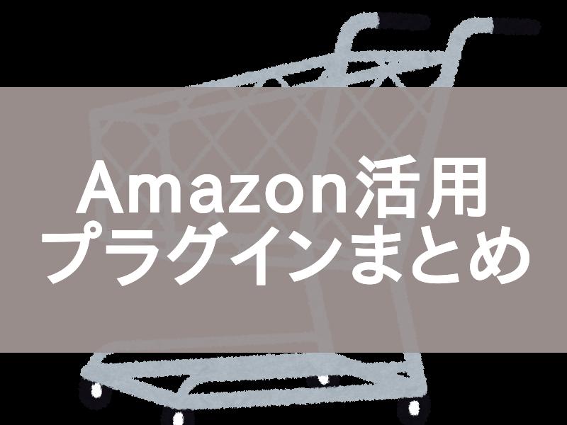 f:id:sakunosuke28:20170417165214p:plain