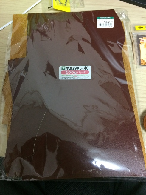 f:id:sakunosuke28:20170418160538j:plain
