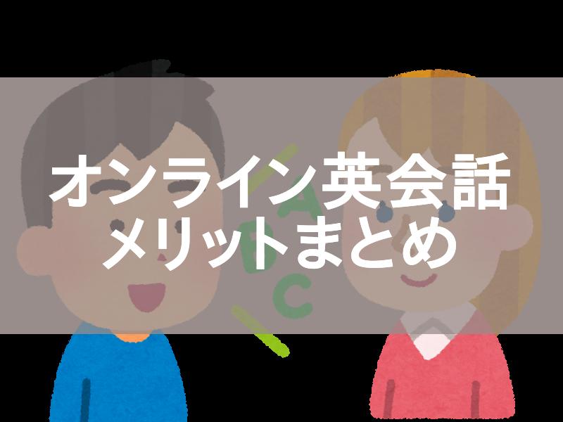 f:id:sakunosuke28:20170420134118p:plain