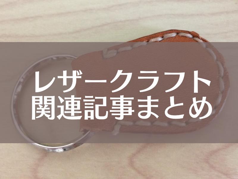 f:id:sakunosuke28:20170421174727p:plain