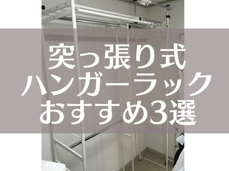 f:id:sakunosuke28:20170424193102p:plain
