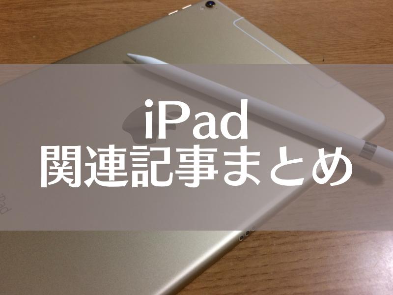 f:id:sakunosuke28:20170426014446p:plain