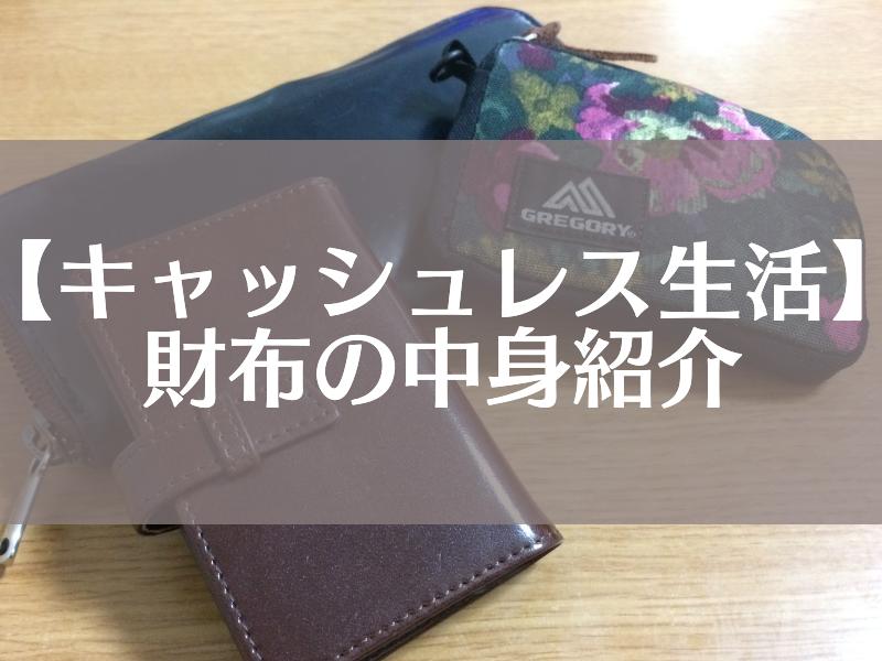 f:id:sakunosuke28:20170426215950p:plain
