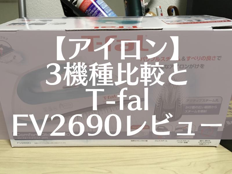 f:id:sakunosuke28:20170427220733p:plain