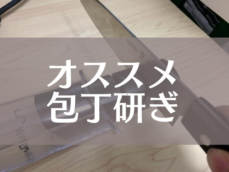 f:id:sakunosuke28:20170429170732p:plain