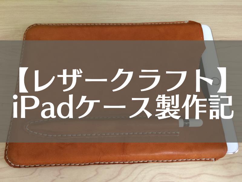 f:id:sakunosuke28:20170503162417p:plain