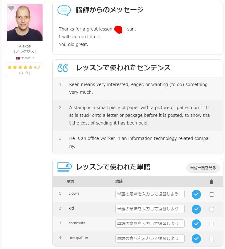f:id:sakunosuke28:20170508165748j:plain