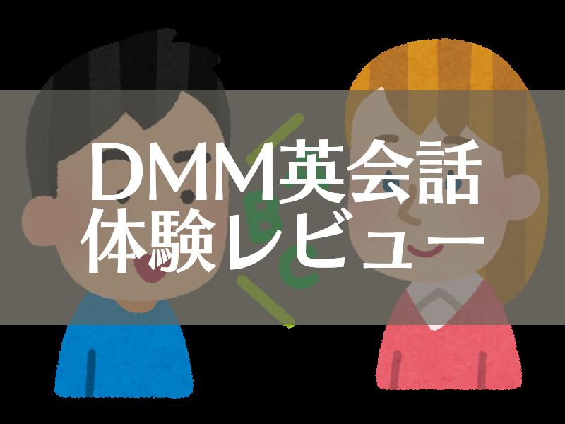 f:id:sakunosuke28:20170508171318p:plain