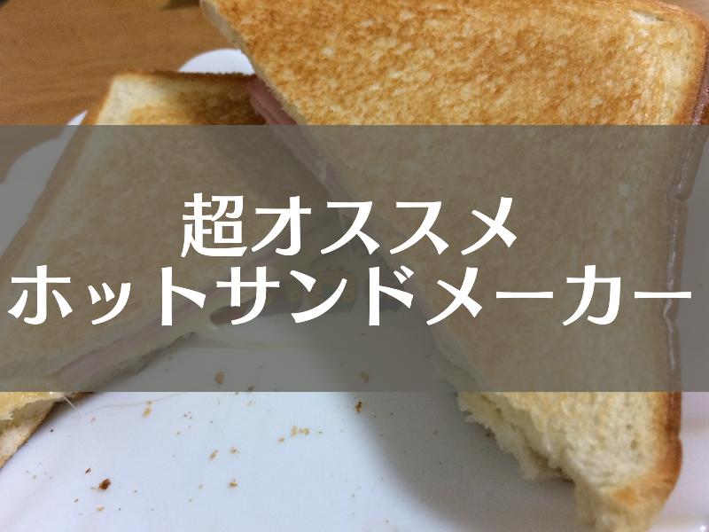 f:id:sakunosuke28:20170509195627p:plain