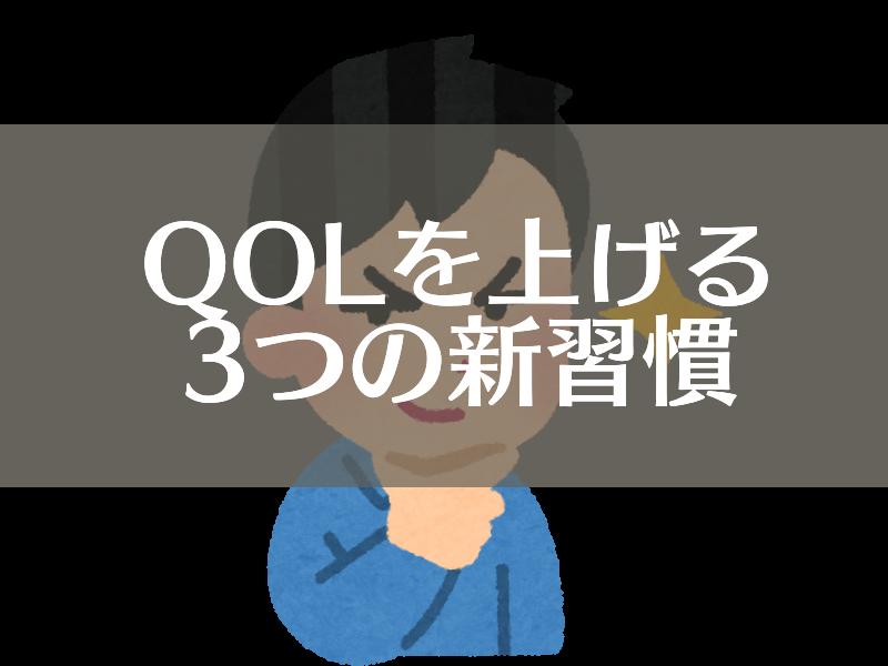 f:id:sakunosuke28:20170511144311p:plain