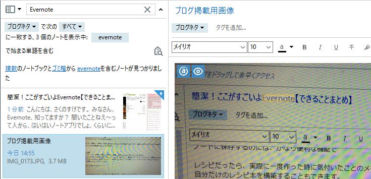 f:id:sakunosuke28:20170515181612p:plain