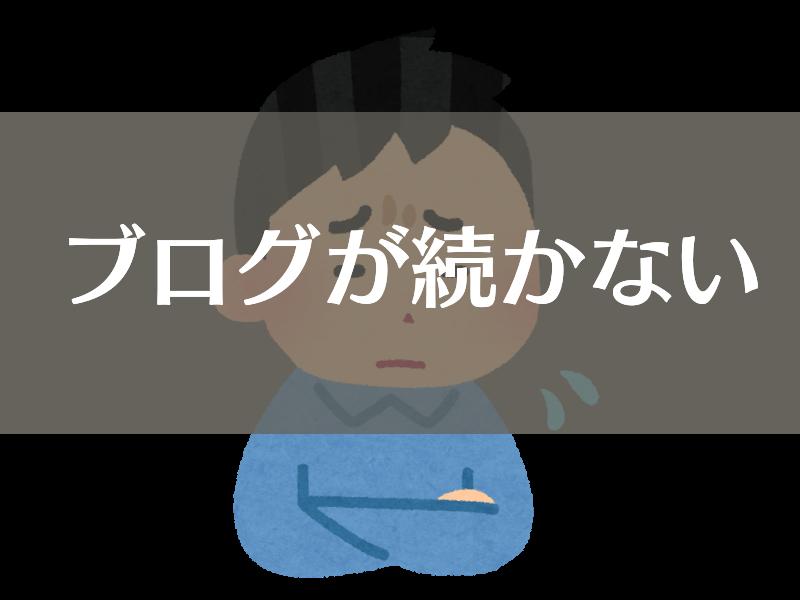 f:id:sakunosuke28:20170519183503p:plain