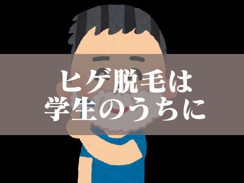 f:id:sakunosuke28:20170521155358p:plain