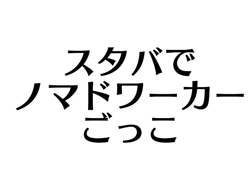 f:id:sakunosuke28:20170528153146p:plain