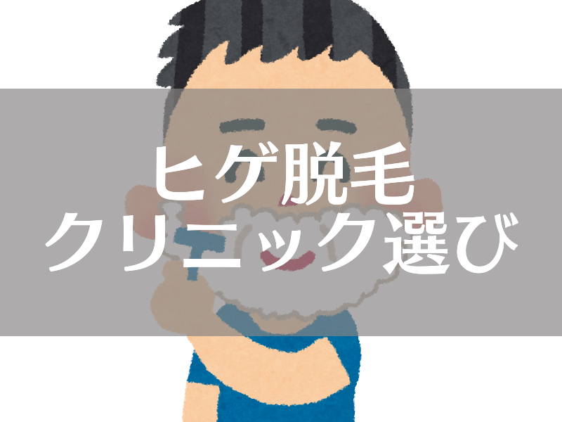 f:id:sakunosuke28:20170607182706p:plain