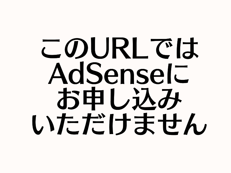 f:id:sakunosuke28:20170628175735p:plain