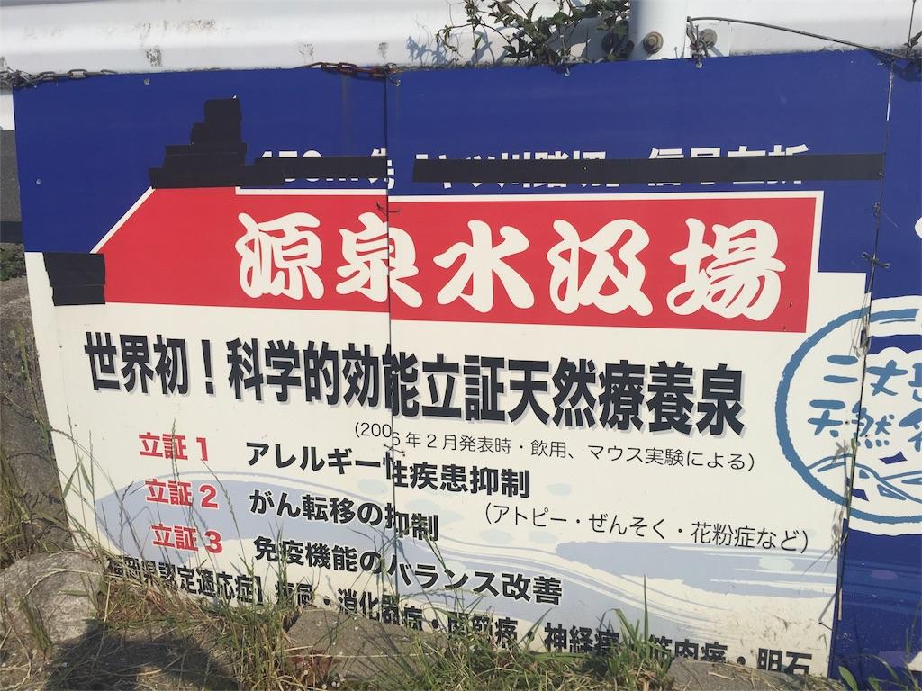 f:id:sakuo1007103:20170722140928j:image