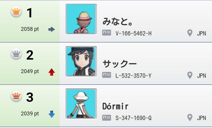 f:id:sakupoke:20180214224845p:plain